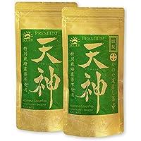 かのや深蒸し茶 天神(てんじん)100g×2袋セット 農薬不使用 10日間被覆栽培 さえみどり 大井早生ブレンド