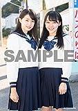 STU48 瀧野由美子/土路生優里 暗闇 タワーレコード店舗特典 生写真