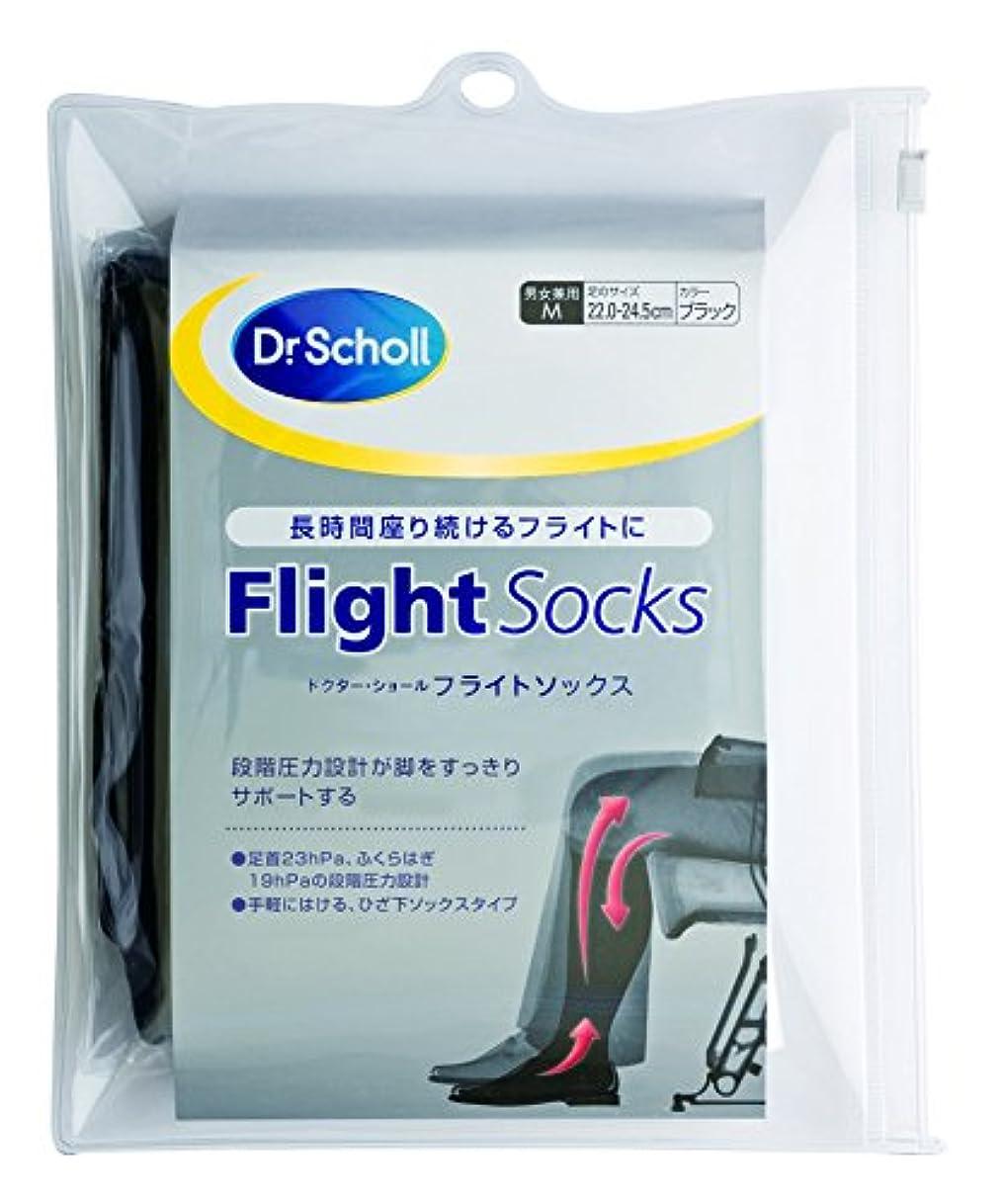真向こう靴下改善ドクターショール フライトソックス M 男女兼用 むくみ