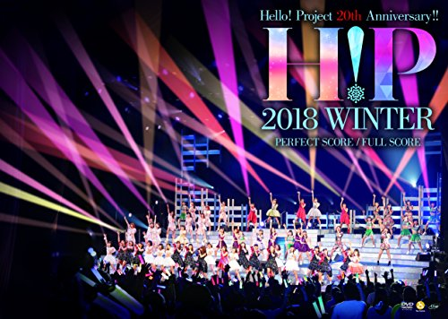 Hello! Project 20th Anniversar...