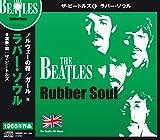 ザ・ビートルズ6  ラバー・ソウル (<CD>)