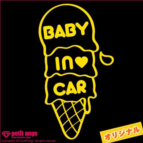 BABY IN CAR(ベビーインカー) セーフティーサインマーキングフィルムステッカー (3段重ねアイスクリーム:イエロー) 【プチアンジュオリジナル】 プチアンジュ