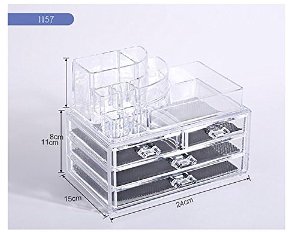 公のり満足Tomori(トモリ)   (トモリ)Tomori 引出しデスクトップ 化粧品 収納ボックス アクリル 透明化粧箱 メイクケース コスメ収納 クリアアクセサリー(スタイル1)