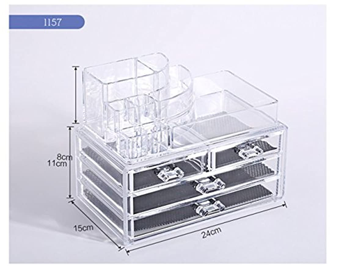 Tomori(トモリ)   (トモリ)Tomori 引出しデスクトップ 化粧品 収納ボックス アクリル 透明化粧箱 メイクケース コスメ収納 クリアアクセサリー(スタイル1)