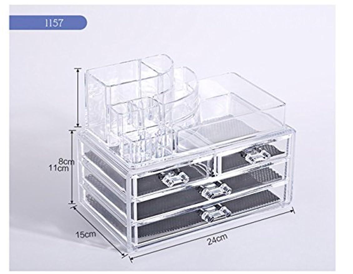 物理的な半ば顕現Tomori(トモリ)   (トモリ)Tomori 引出しデスクトップ 化粧品 収納ボックス アクリル 透明化粧箱 メイクケース コスメ収納 クリアアクセサリー(スタイル1)