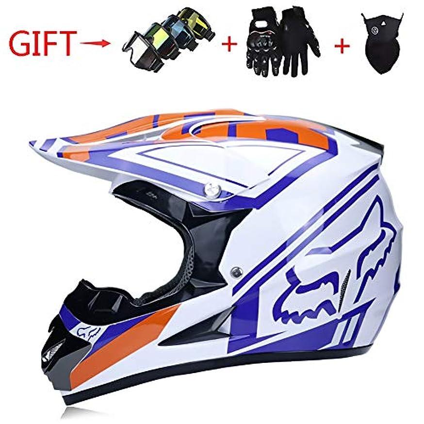 ビザメドレー一流Safety 青と白のオレンジ色の大人の自転車ヘルメット乗馬電気自動車オートバイヘルメット自転車マウンテンバイクヘルメット屋外乗馬機器 (Size : S)