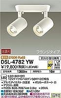 大光電機(DAIKO) LEDスポットライト (LED内蔵) LED 8W×2灯 電球色 2700K DSL-4782YW