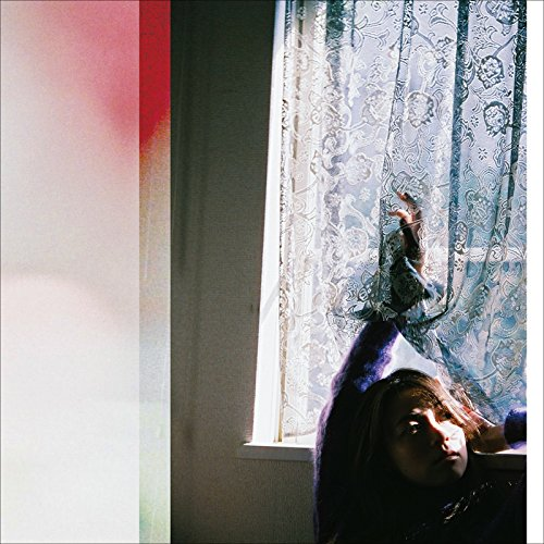 片平里菜「愛のせい」の歌詞に衝撃のフレーズ?!リリックビデオを公開!ライブ&ツアー情報あり♪