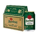 【父の日の贈り物に/燻製キット付・チェコビール】ピルスナーウルケル [ チェコ 330ml×12本 ] [ギフトBox入り]