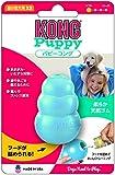 Kong(コング) 犬用おもちゃ パピーコング ブルー XS サイズ
