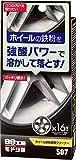 ソフト99(SOFT99)  99工房モドシ隊 ホイール鉄粉溶解クリーナー 09507