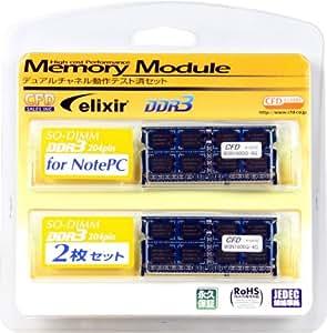 CFD販売  ノートPC用メモリ PC3-12800(DDR3-1600) 4GB×2枚 204pin SO-DIMM (無期限保証)(Elixirシリーズ) W3N1600Q-4G