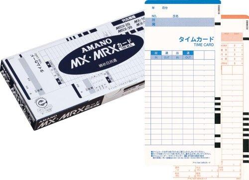 アマノフーズ タイムカード MX・MRXカード