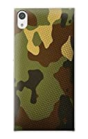 JP1602XA1 迷彩 グラフィックプリント Camo Camouflage Graphic Printed Sony Xperia XA1 ケース