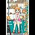 盤上のポラリス(3) (月刊少年マガジンコミックス)