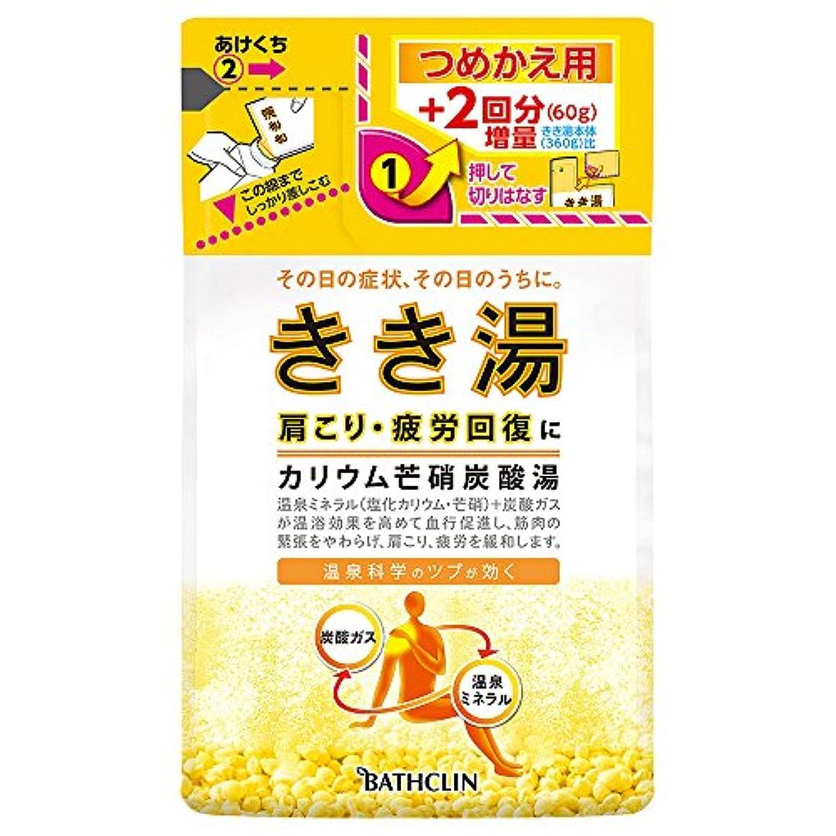 恐怖先祖素子きき湯 カリウム芒硝炭酸湯 つめかえ用 420g 入浴剤 (医薬部外品)
