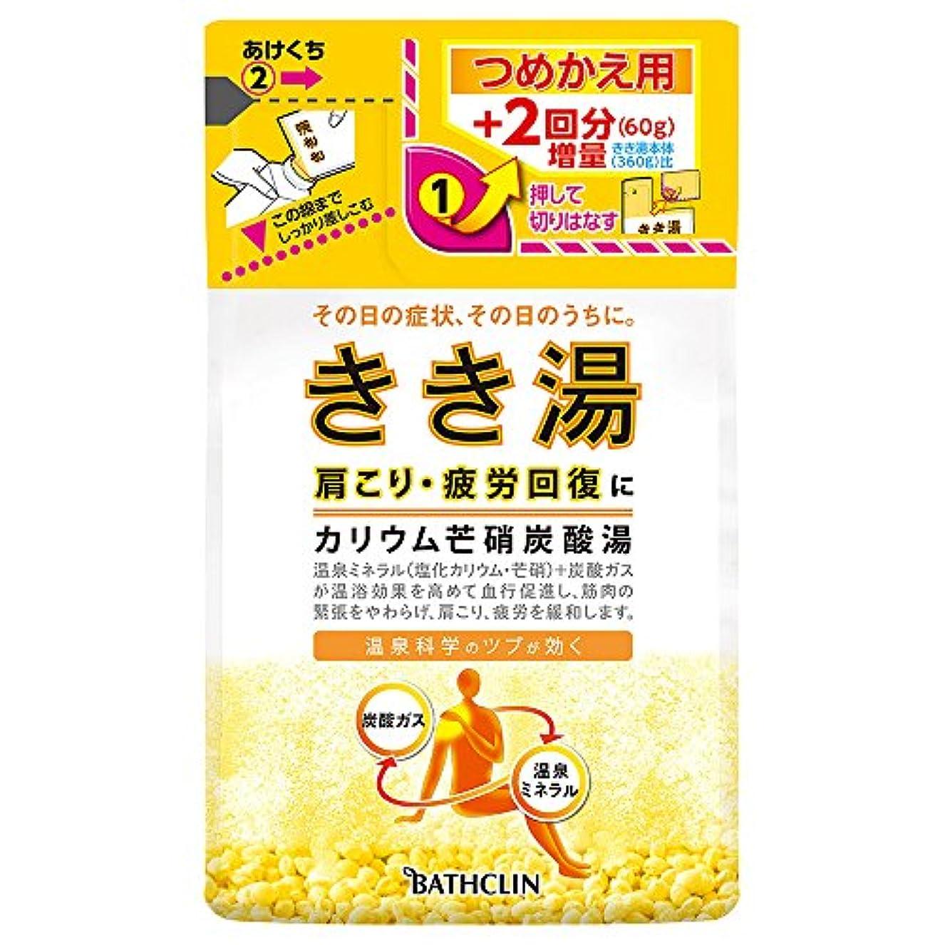 豆着服命令きき湯 カリウム芒硝炭酸湯 つめかえ用 420g 入浴剤 (医薬部外品)