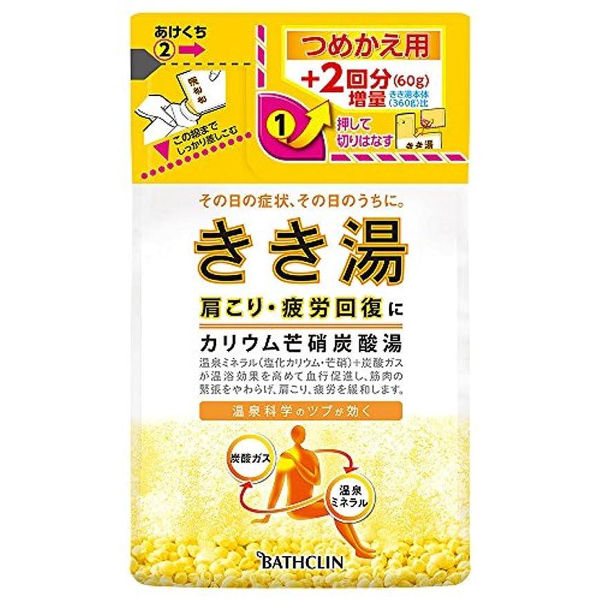貸す男性消毒剤きき湯 カリウム芒硝炭酸湯 つめかえ用 420g 入浴剤 (医薬部外品)