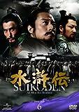 水滸伝 DVD-SET6[DVD]