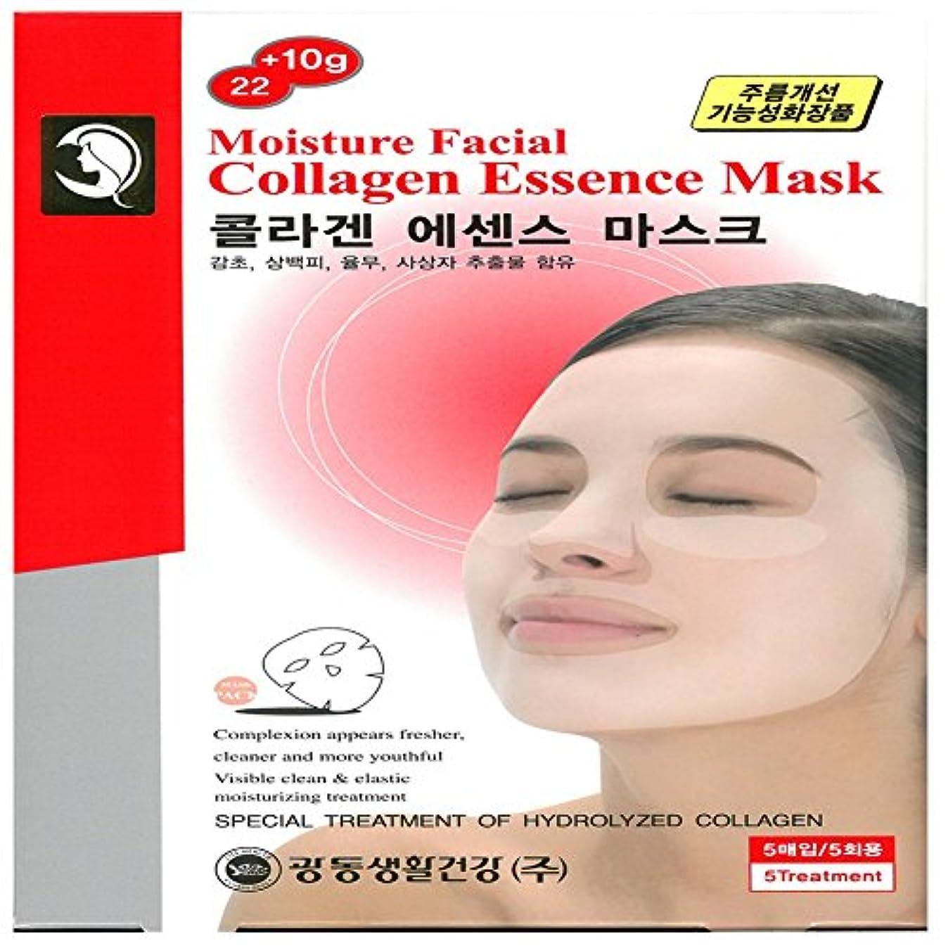 どっちトロイの木馬ジャンプ[光東] kwangdong モイスチャーフェイシャルコラーゲンエッセンスマスク Moisture Facial Collagen Essence Mask 32gX5ea (海外直送品) [並行輸入品]