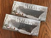 SCYTHE サイズ ボードゲーム 拡張セット 日本語版 2箱セット