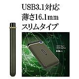Transcend USB3.0 2.5インチ スリムポータブルHDD 耐衝撃 M3シリーズ ミリタリーグリーン 2TB 3年保証 TS2TSJ25M3G 画像