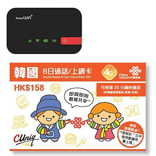 SIMフリーHUAWEI 506HW ポケットwifiモバイルルーターとChina Unicom 韓国プリペイドSIMカードのお得なセット!韓国 7日間 データ 使い放題 プリペイド SIMカード 通話20分付き