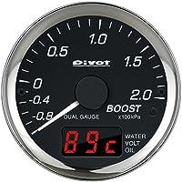 PIVOT ( ピボット ) メーター【DUAL GAUGE PRO】ブースト計 (水温 / 電圧) DPB