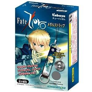 Fate/Zeroメダルストラップ 8個入 Box(食玩)