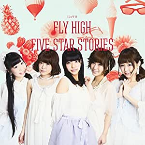FLY HIGH/FIVE STAR STORIES TypeD