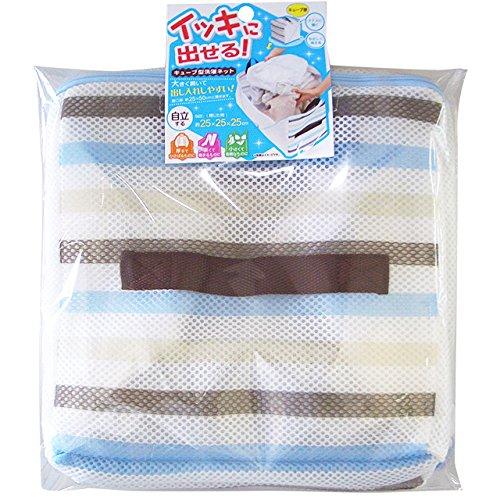 ワイズ 洗濯物がイッキに出せる キューブ型洗濯ネット ZU-008