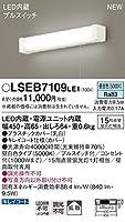 パナソニック 壁直付型 LED(昼白色) ブラケット LSEB7109LE1 15形直管蛍光灯1灯器具相当・コンセント付・プルスイッチ付・拡散タイプ