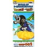ドラゴンボールZ ワールドコレクタブルフィギュア-Memorial Parade- [DBZMP001.トリヤマロボ](単品)