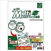 ヒサゴ マルチプリンタ帳票FSC A4白紙4面8穴 (100枚) FSC2007