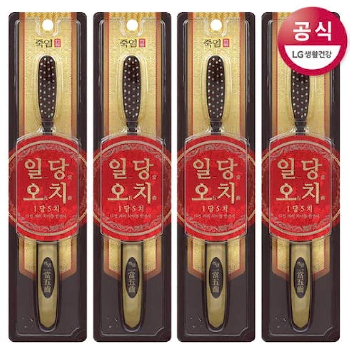 岸九アンビエント[LG HnB] Bamboo Salt Oodi toothbrush/竹塩日当越智歯ブラシ 5つの(海外直送品)