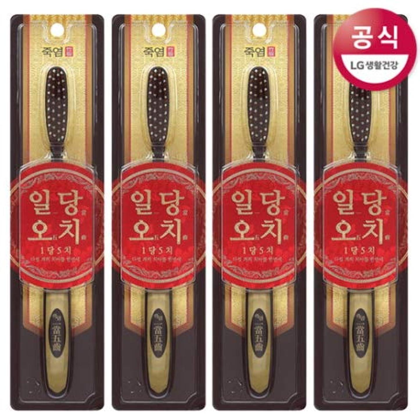 お手伝いさんニュージーランド失望[LG HnB] Bamboo Salt Oodi toothbrush/竹塩日当越智歯ブラシ 5つの(海外直送品)
