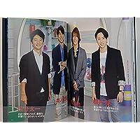 パンフレット ★ Hey!Say!JUMP・城島茂ほか 映画 「Johnny's Film Festa 2013」