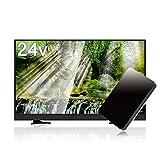 【数量限定】 《外付けHDDorポータブルHDD&同軸ケーブル同梱版》 IRIE 24V型 ハイビジョン 液晶テレビ HDD録画対応 留守録機能 ブラック MARSHAL MAL-FWTV24-S
