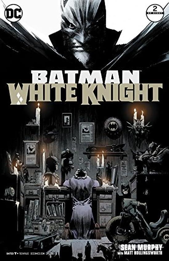 全部メロディアスグレートオークBatman: White Knight (2017-2018) #2 (English Edition)