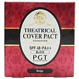 パルガントン シアトリカルカバーパクト ベージュ パフ付 SPF48・PA++ 10g
