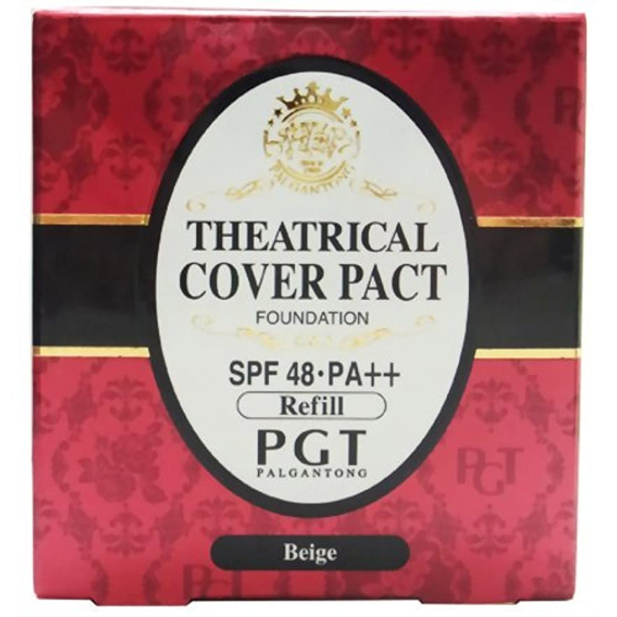 ふざけた副産物承認パルガントン シアトリカルカバーパクト ベージュ パフ付 SPF48?PA++ 10g