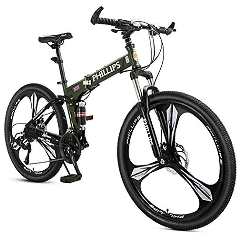 個性モットーロケーション26インチの大人のハードテイルマウンテンバイク24/27スピードギア折りたたみ自転車Outroadポータブルダブルサスペンションバイクレーシング,グリーン,24 speed