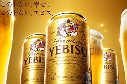 最安値|エビスビール 350ml×24本の価格比較