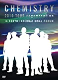 CHEMISTRY 2010 TOUR regeneration in TOKYO INTERNATIONAL FORUM(初回生産限定盤) [DVD] 画像