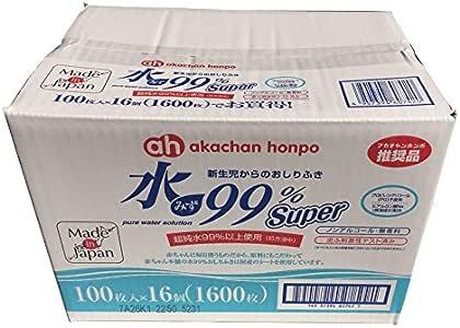 おしりふき 100枚×16個パック 1ケース