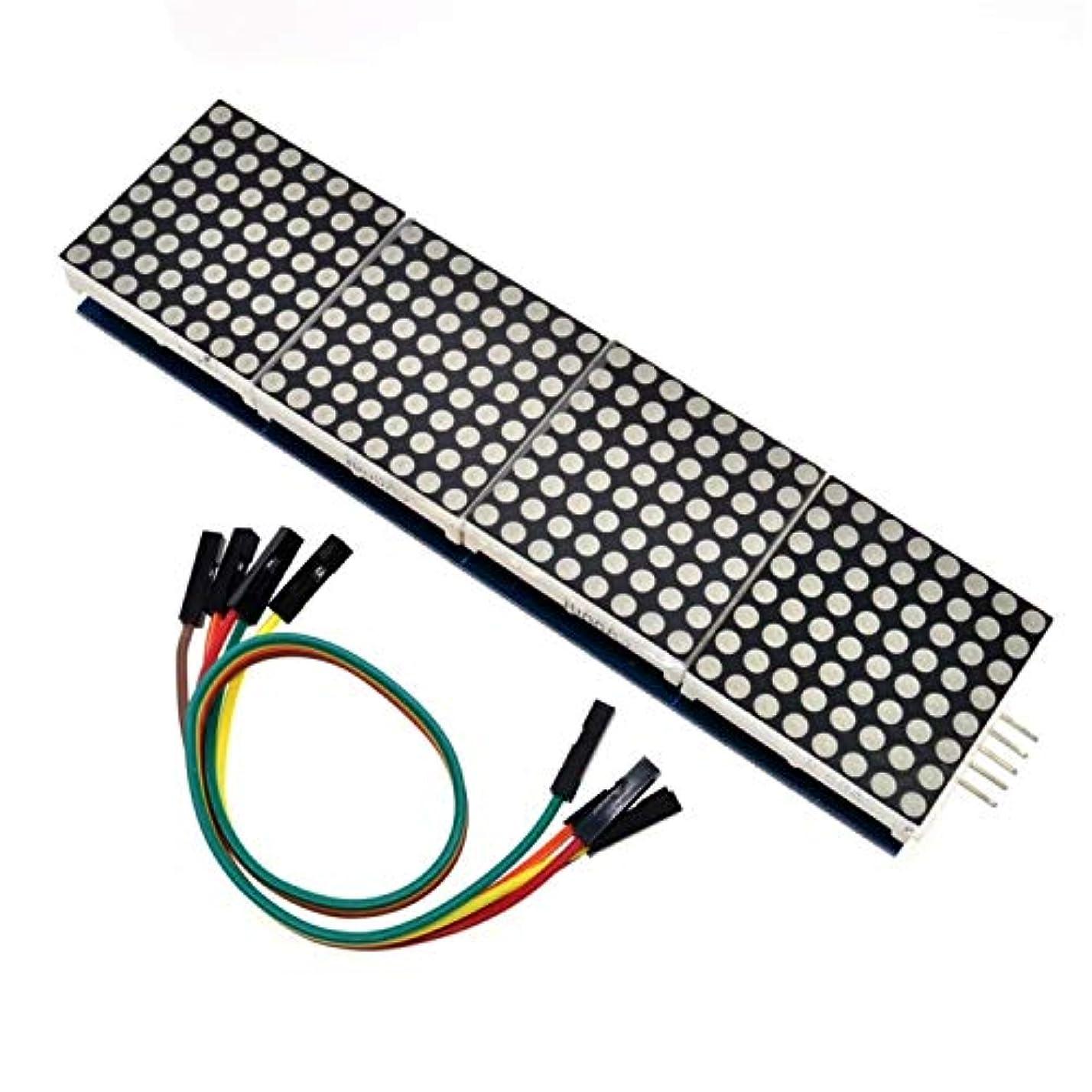 る無意味置き場DIY 用マイクロコントローラ4-in-1ディスプレイドットマトリックスモジュールWE-WG0221 MAX7219