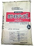 [業務用 大容量]酸素系漂白剤 ホワイトアップL(20kg)
