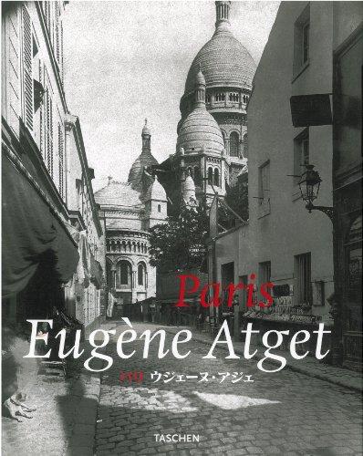 パリ ウジェーヌ・アジェの詳細を見る