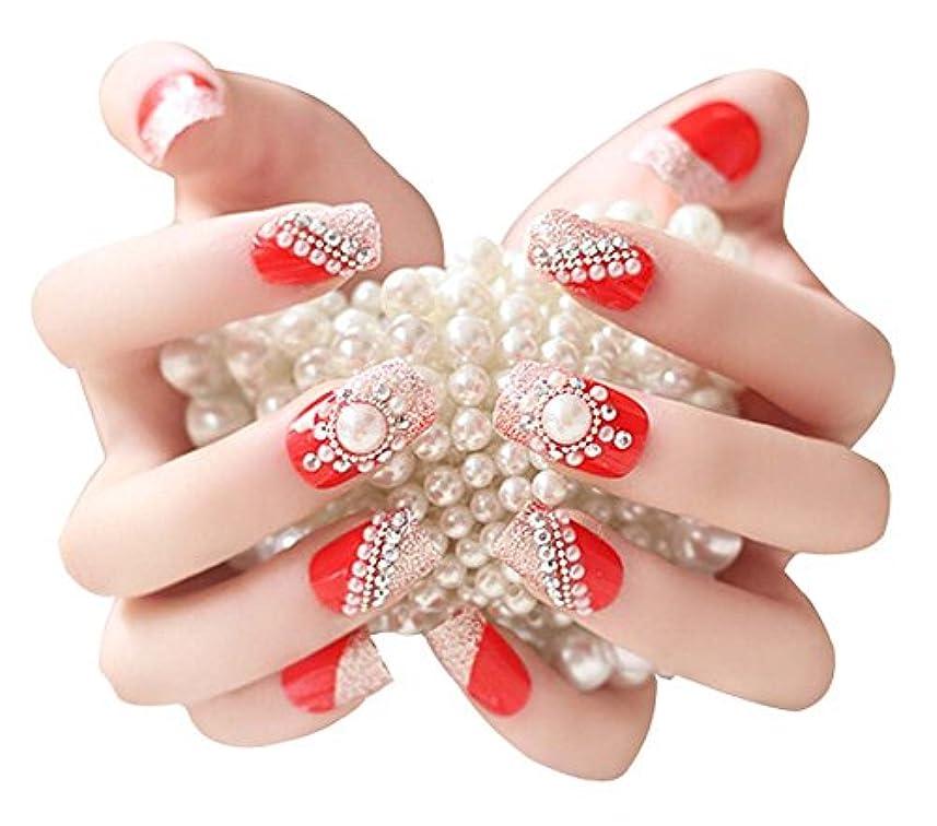 人工真珠ラインストーンつけ爪結婚式のメイクアップネイルアート、赤、2パック - 48枚