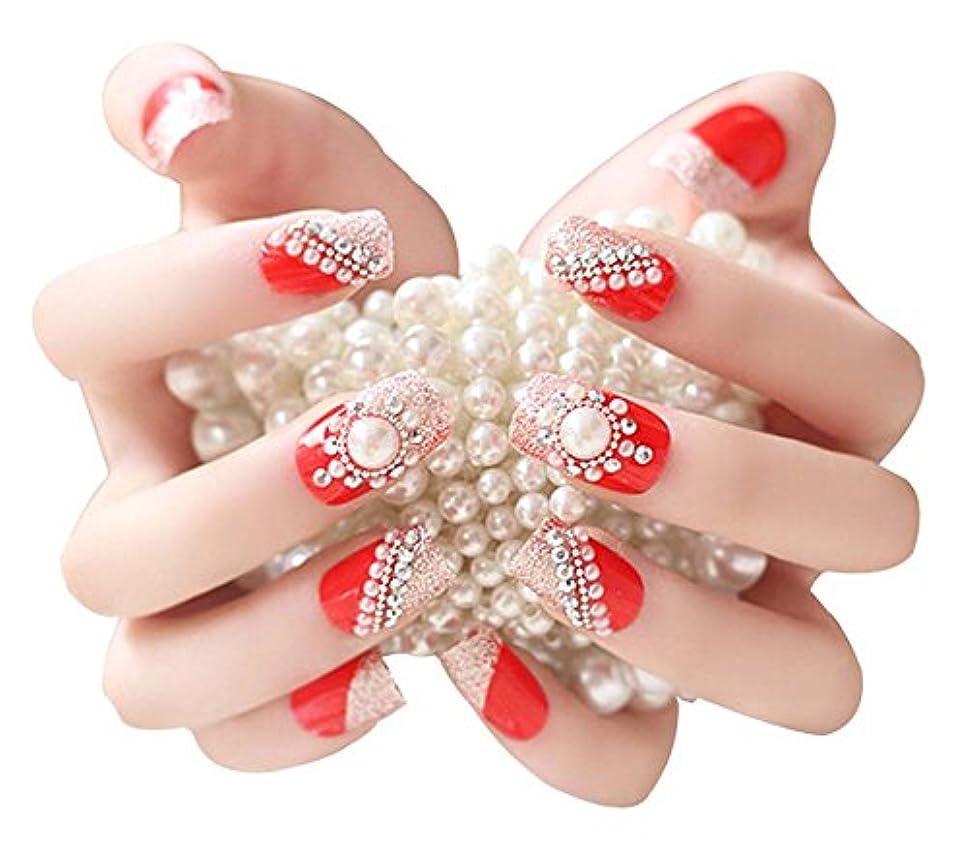 啓発する晩餐本能人工真珠ラインストーンつけ爪結婚式のメイクアップネイルアート、赤、2パック - 48枚